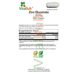 Глюконат цинка 50 мг. с медью